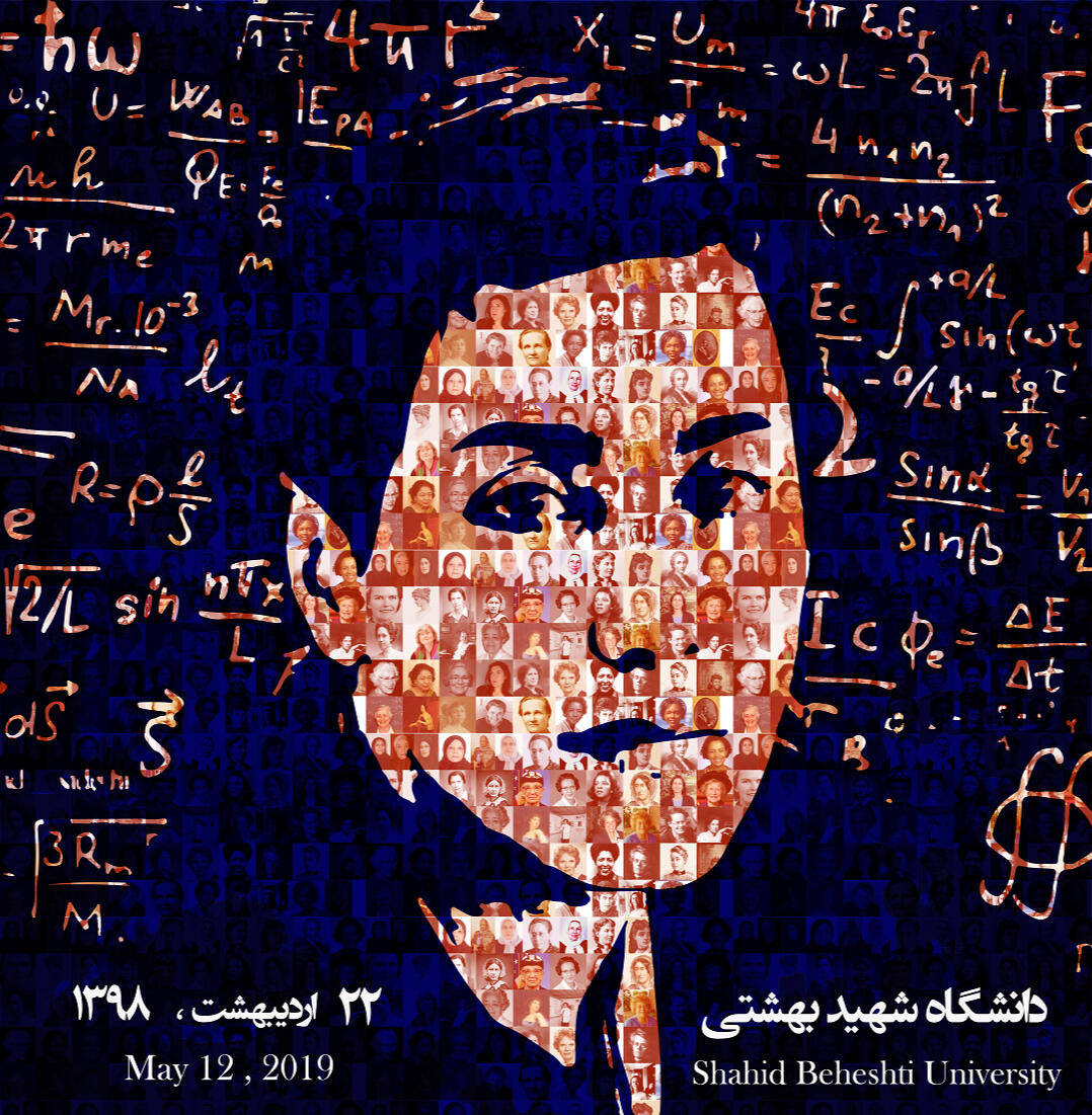 Portrait of Maryam Mirzakhani